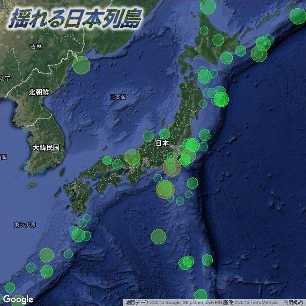 1990年の震源地マップ もっと震源地マップを見る 下の「日本列島の1990年の最大震度別・地震