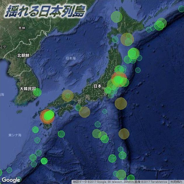 震源 地 地震